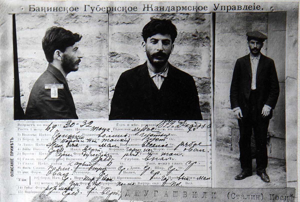 Друго досие на бившия съветски лидер.