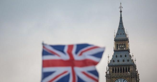 Медийните съобщения, според които Великобритания може да е готова със