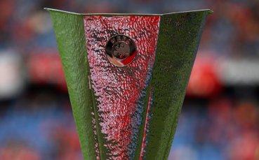 НА ЖИВО: Всички резултати в Лига Европа
