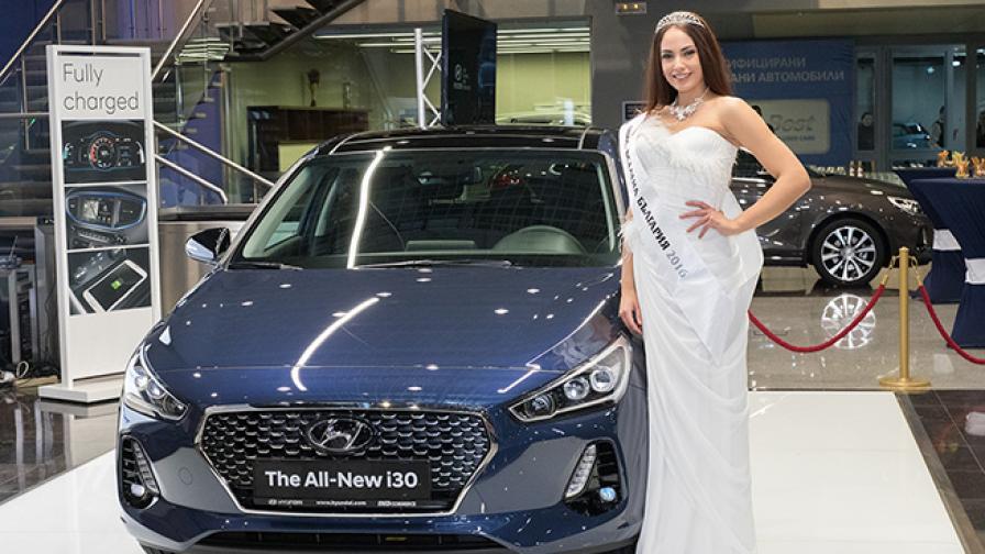 Напълно новият Hyundai i30 дебютира в България