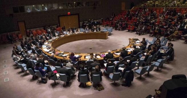 Русия заяви, че не е блокирала предложената пред Съвета за