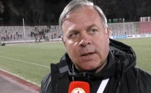 Стефан Генов: Трябва да изиграем мача с Левски за публиката