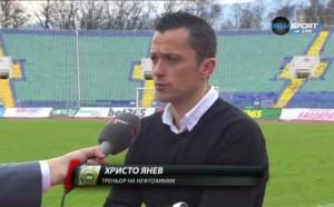 Христо Янев: Момчетата са супер, имаме потенциал