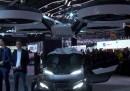 """Бъдещето е тук, """"Еърбъс"""" показа първата кола-дрон"""