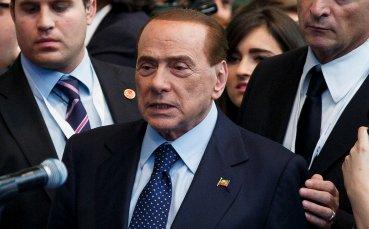 Берлускони става собственик на третодивизионен клуб в Италия