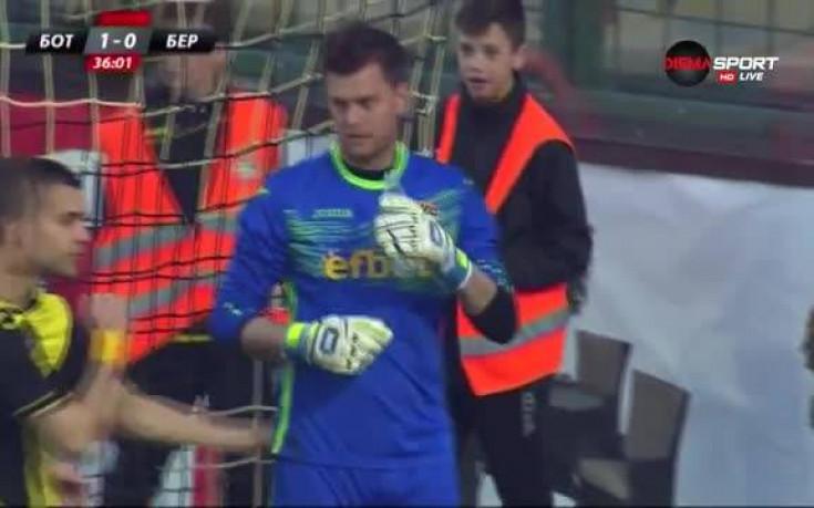 Спасяване на Иван Чворович срещу Берое