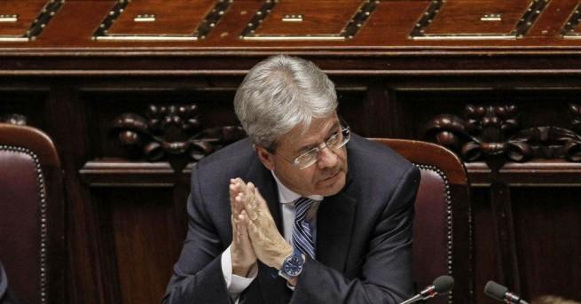 Новият еврокомисар по икономиката Паоло Джентилони заяви, че ЕС трябва