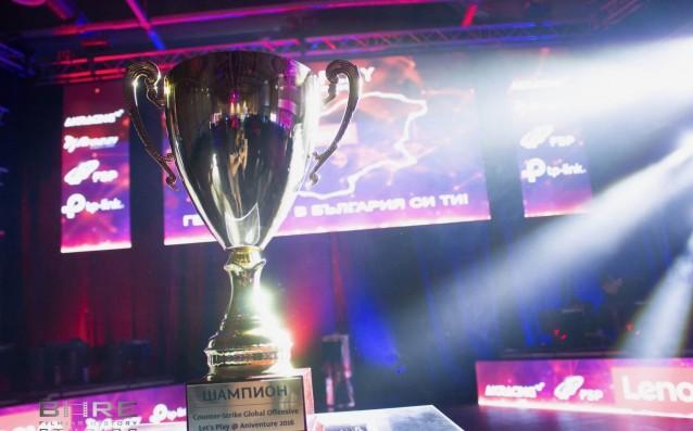 GplayTV превръщат Joy Station в балканска гейминг арена