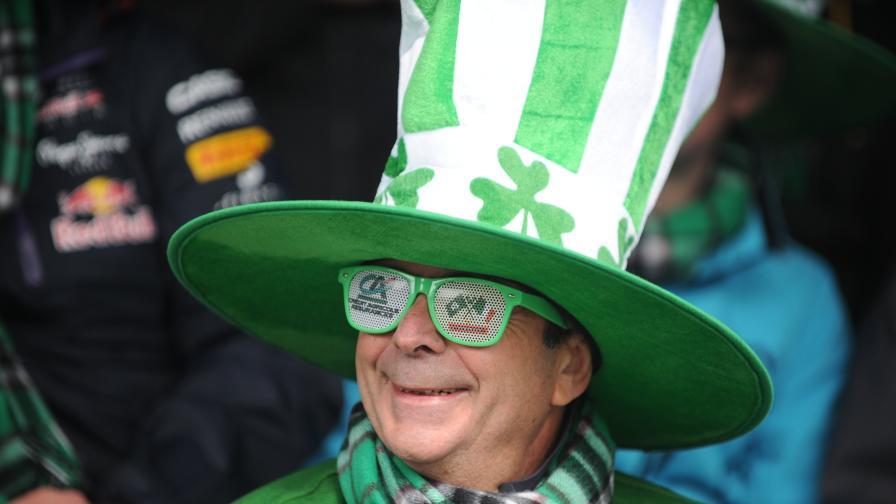 Днес всичко е в зелено, честват деня на св. Патрик