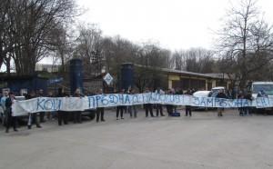 Феновете на Дунав с протест заради стадиона