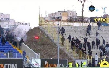 Напрежение между феновете преди Левски - Ботев
