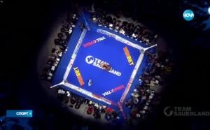 Кубрат Пулев в битка за световната титла на 28 април в София