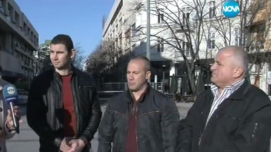 Трима от граничарите