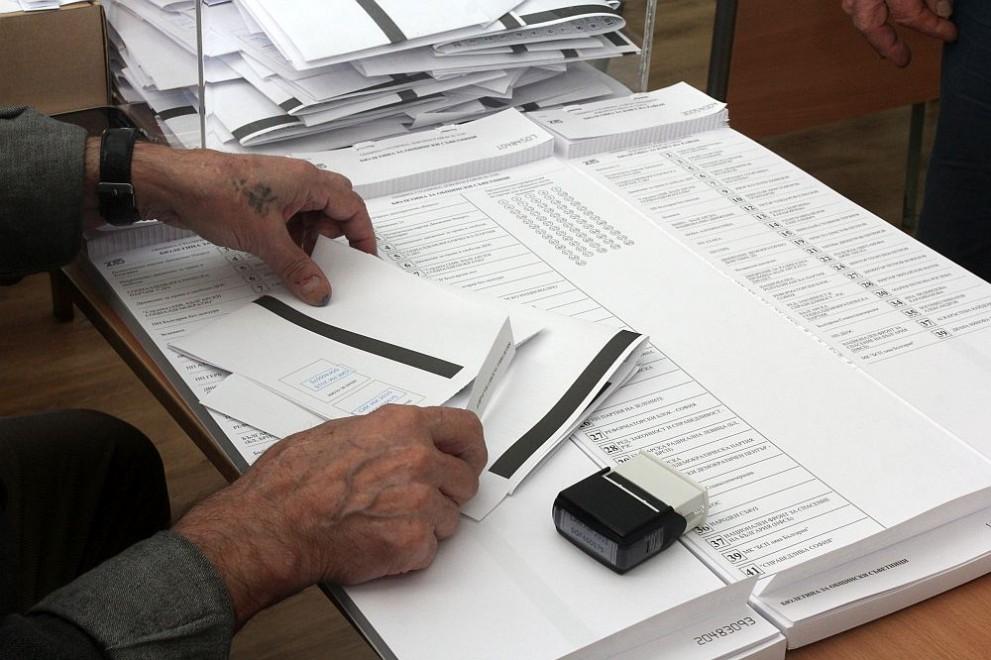 избори гласуване