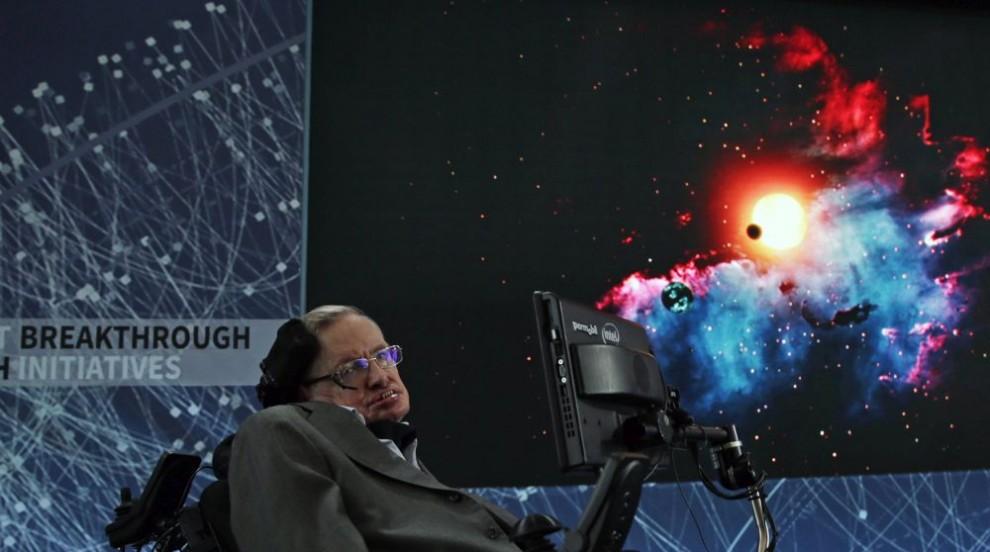 Защо Хокинг така и не е получил Нобелова награда?
