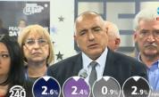 Борисов не казва с кого ще се коалира