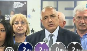 Борисов не казва с кого ще се коалира, но ще прави кабинет