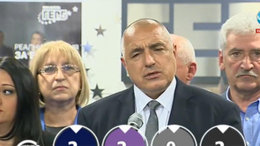 Франс прес: Трудното за Борисов предстои