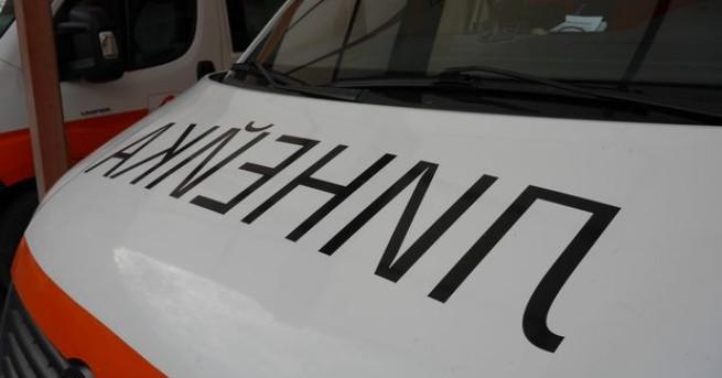 Жена бе наръгана при семеен скандал в село Тимарево. Инцидентът