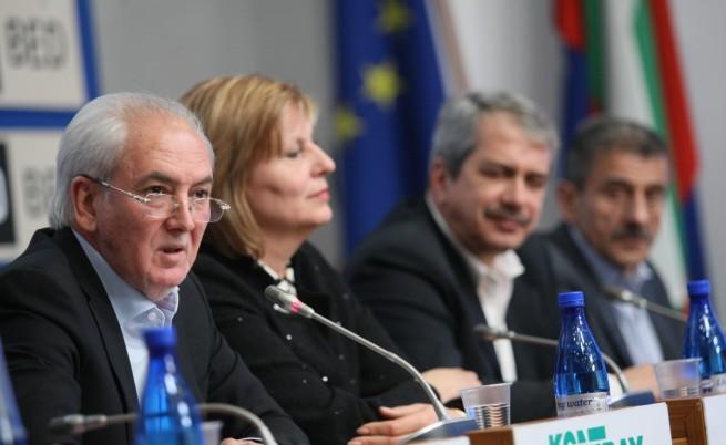 Пресконференцията на ДОСТ