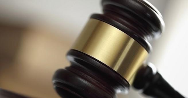 Условна присъда постанови Районният съд в града на тепетата за