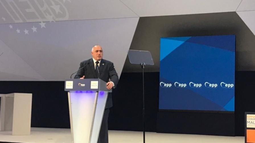 Бойко Борисов в Малта: България е стабилна държава