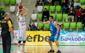 Балкан Левски 96:70<strong> източник: LAP.bg, Радослав Маринов</strong>