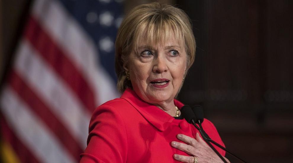 Хилари Клинтън няма да се кандидатира за президент...