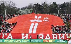 УЕФА с писмо до БФС: Без ЦСКА в Европа