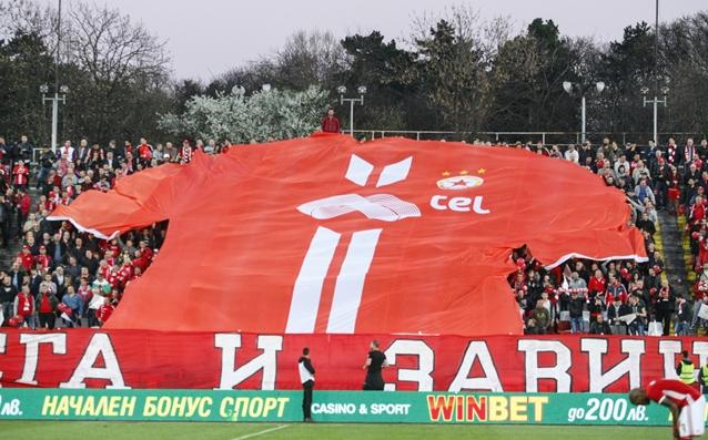 ЦСКА източник: LAP.bg