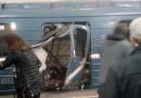 взрив, Санкт Петербург