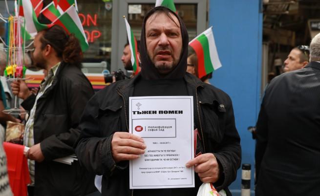 Около 150 човека протестират пред сградата на КЕВР. Регулаторът трябва да определи новата цена на тока и парното.