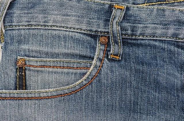 """За какво служги малкото джобче на джинсите?<br /> Ако попитате някой роден около 90-те, сигурно ще ви каже: """"За презерватив"""", но не е така. При появата си през 1873 този джоб е служил за часовник, а по онова време часовниците са били """"джобни""""."""