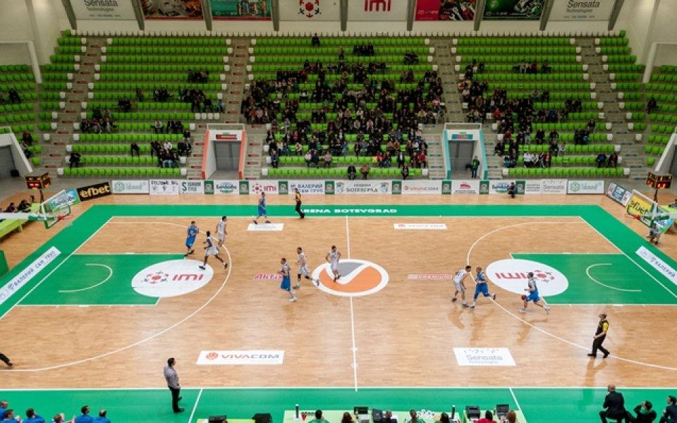 Балкан кани треньори на семинар и турнир в Ботевград