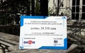 Благотворителен търг на Дарик<strong> източник: Gong.bg</strong>