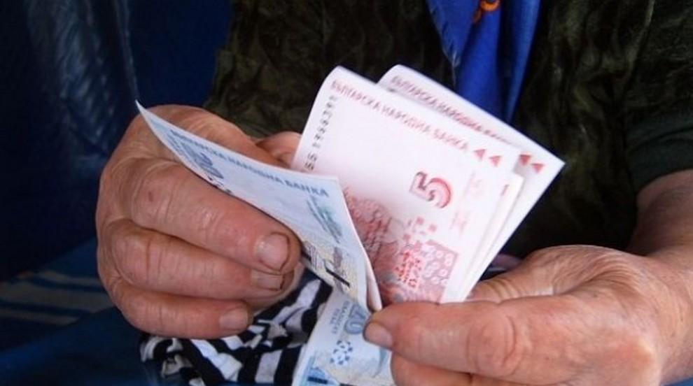 Запорираха над 620 хил. лева пенсии (ВИДЕО)