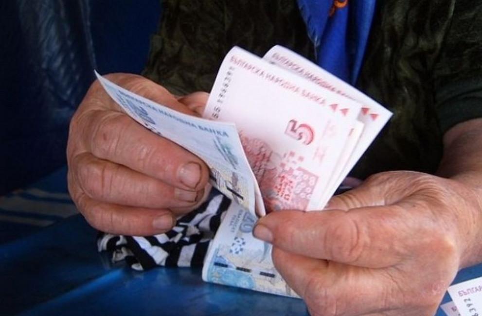 Резултат с изображение за пенсии