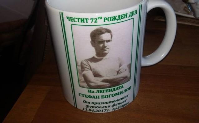 Стефан Богомилов<strong> източник: Gong.bg, Ивайло Борисов</strong>