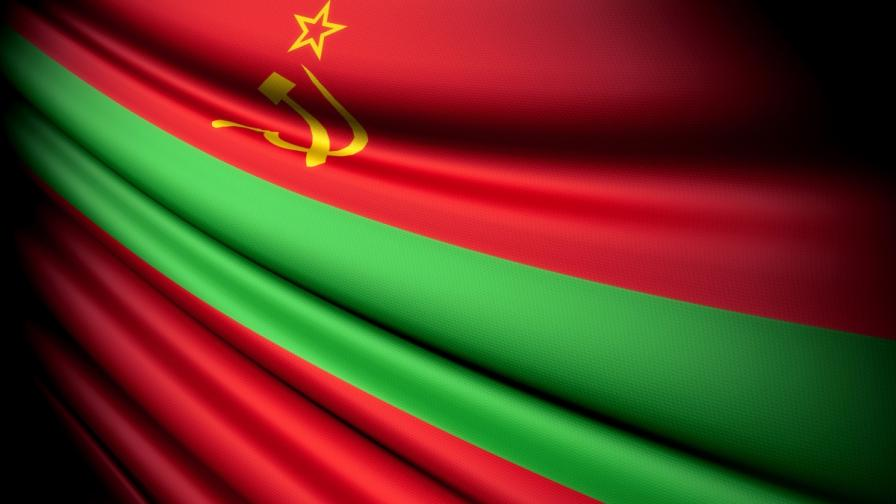 Флагът на Приднестровската молдовска република