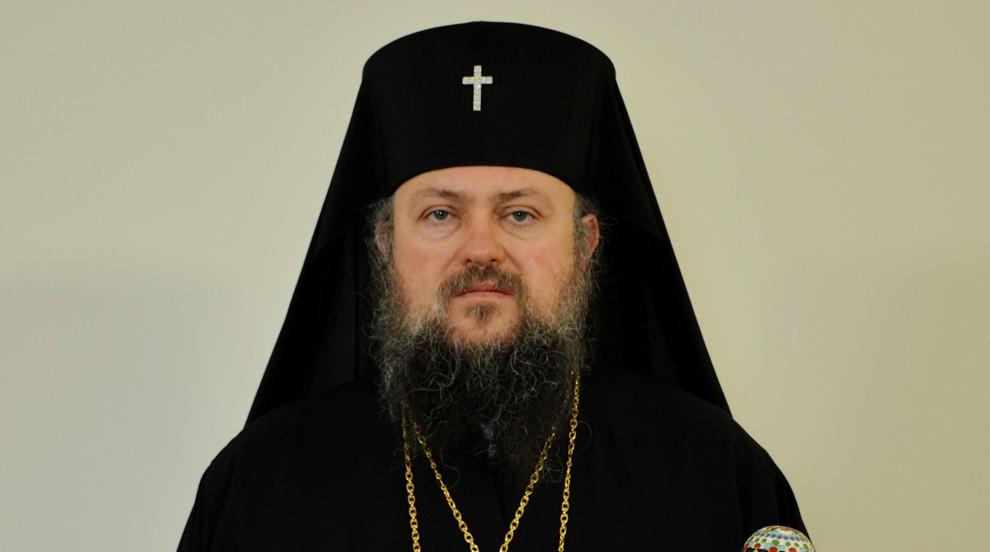Архипастирски благослов на Врачанския митрополит Григорий по случай...