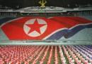 Северна Корея заплаши, Китай отвърна