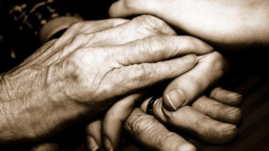 Упоявали възрастни хора, за да взимат имотите им