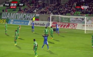 Лудогорец - Левски 0:0 /първо полувреме/
