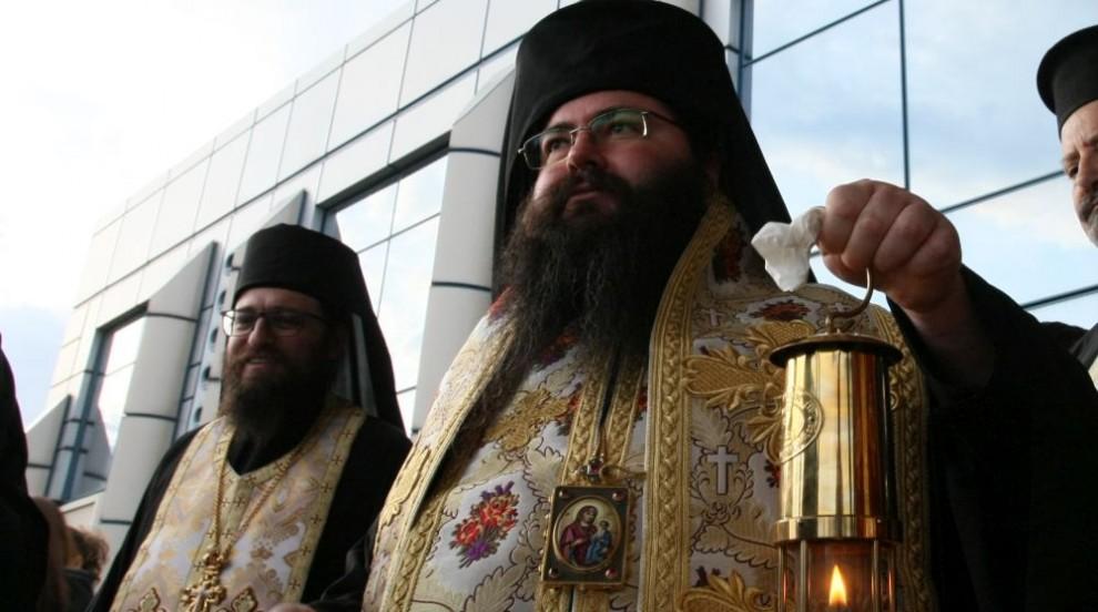 Старозагорският митрополит Киприан ще донесе Благодатния огън у нас