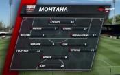 Анализ на Монтана - Славия