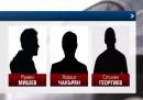 Трима от вероятните извършители на нападението