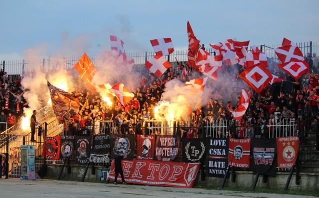 Агитката на ЦСКА в Пловдив<strong> източник: LAP.bg</strong>