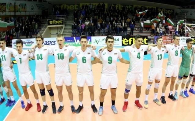 източник: volleyball.bg