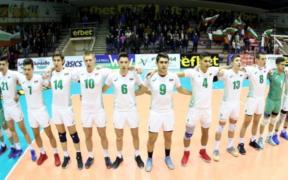 Националите под 19 години с три победи над Румъния