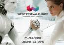 Webit.Festival превръща София в технологичната столица